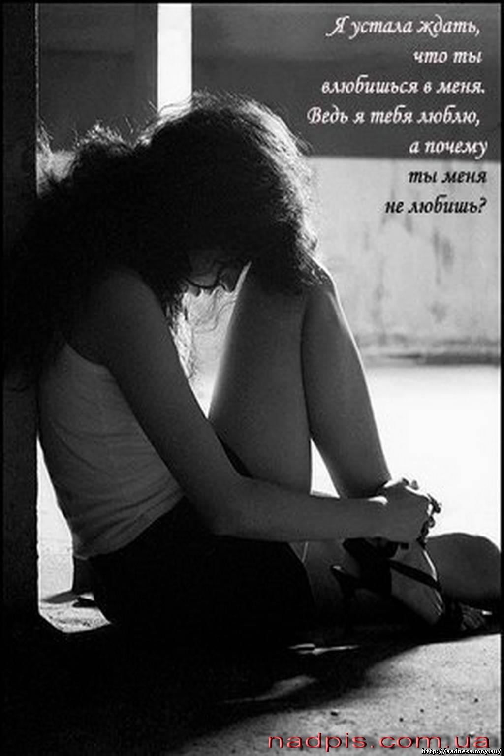 Фото как женщина занемаца любовю совчаркой 22 фотография